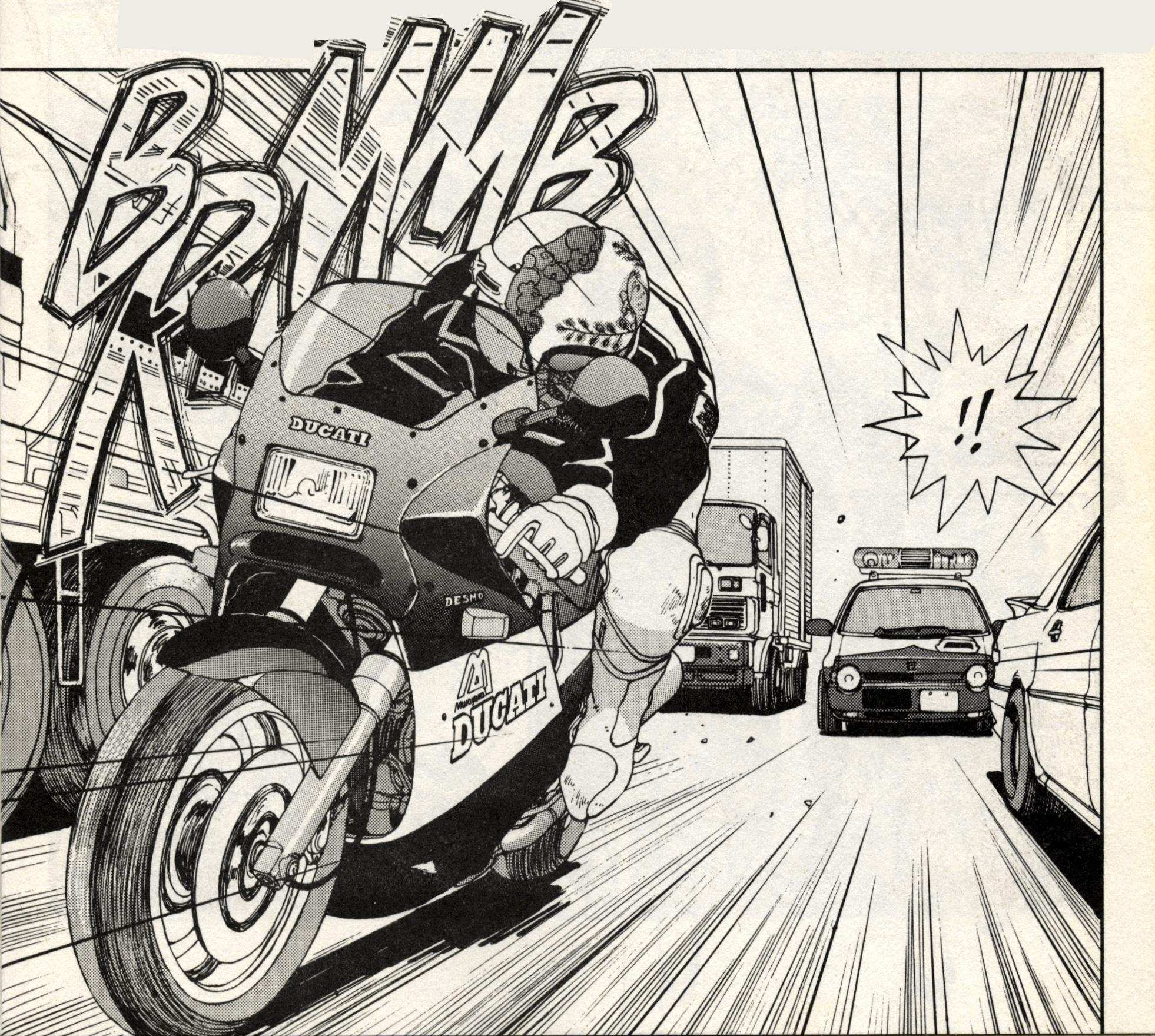 youre-under-arrest-manga-4-page-03-nissan-sunny-rz-1-nissan-condor