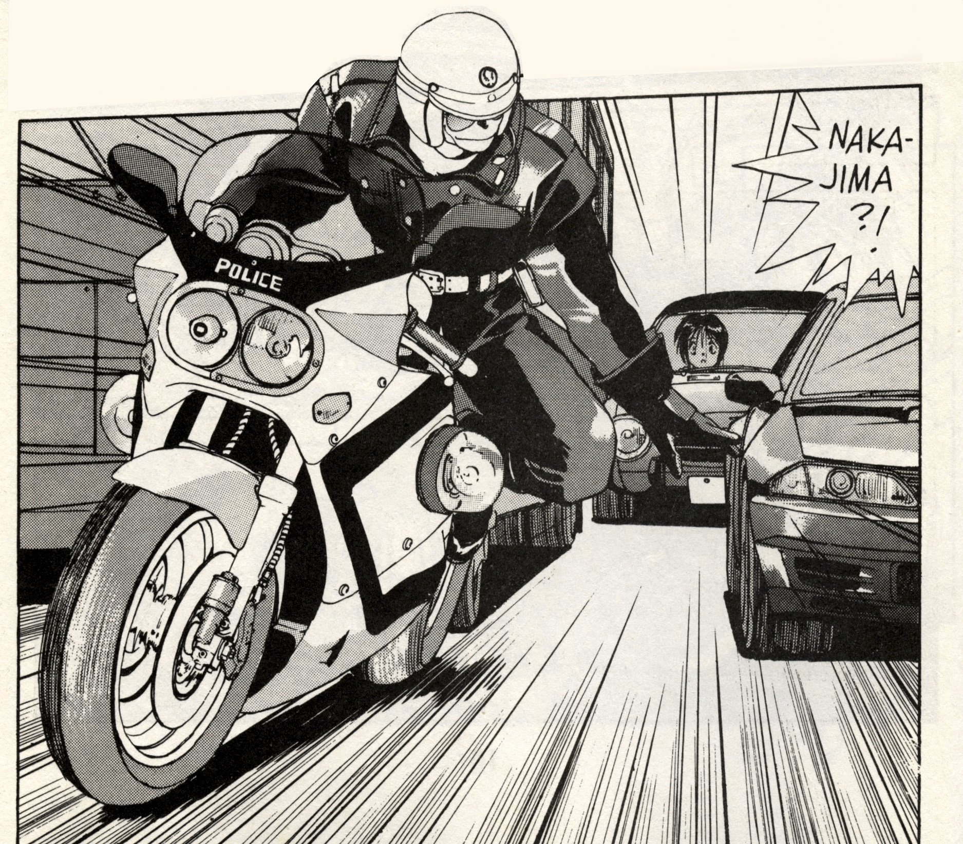 youre-under-arrest-manga-4-page-14-nissan-skyline-gtr-bnr32-2