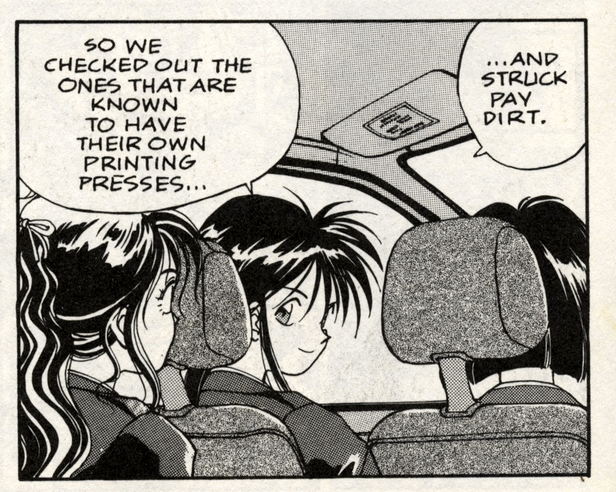 youre-under-arrest-manga-5-of-8-01-honda-today-police-special-interior