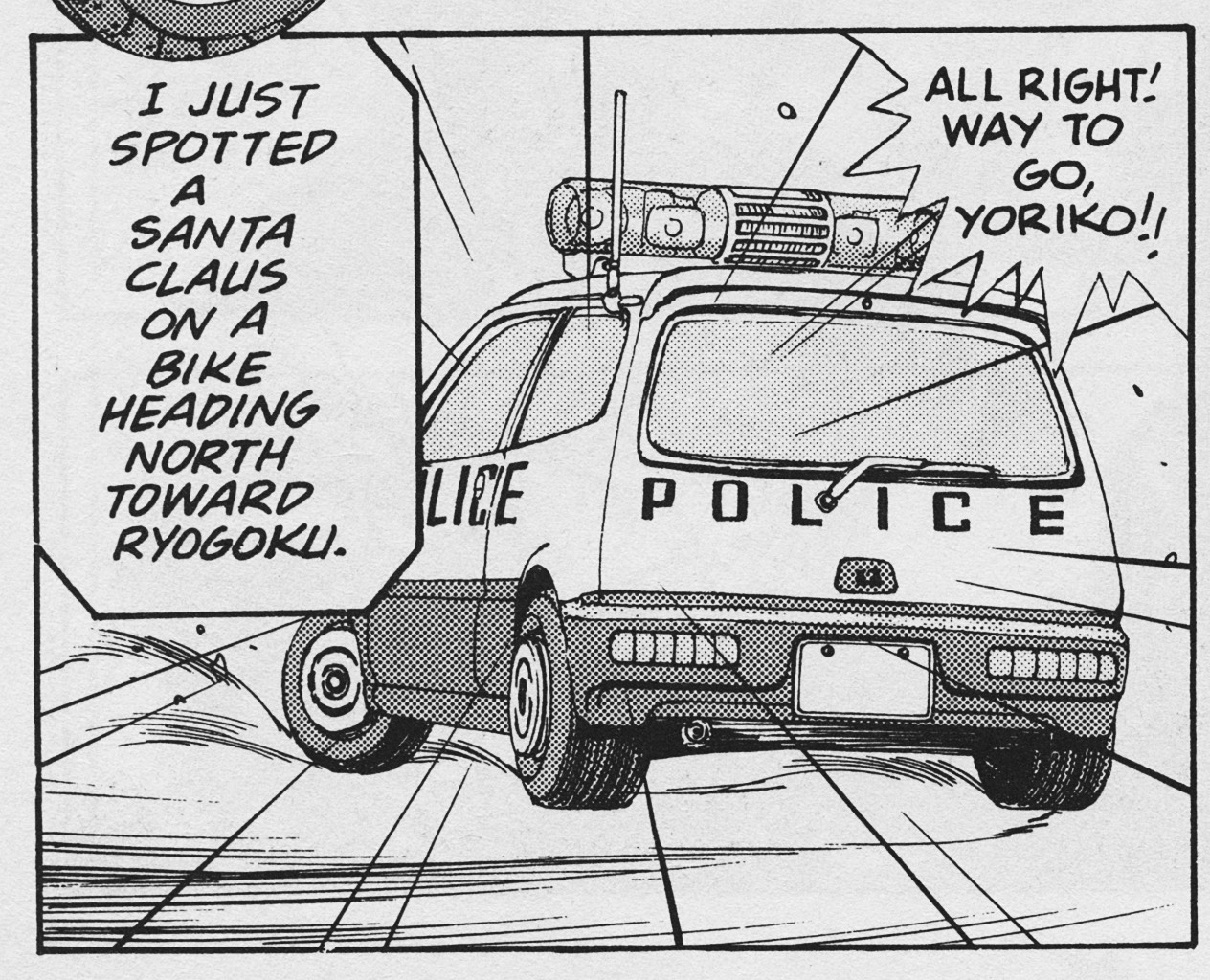 youre-under-arrest-07-06-honda-today-jw1-police-car