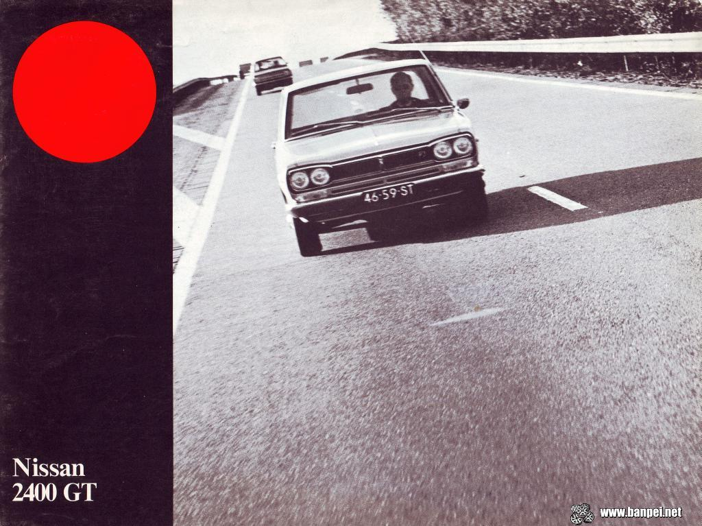 Dutch Nissan 2400 GT catalogue cover