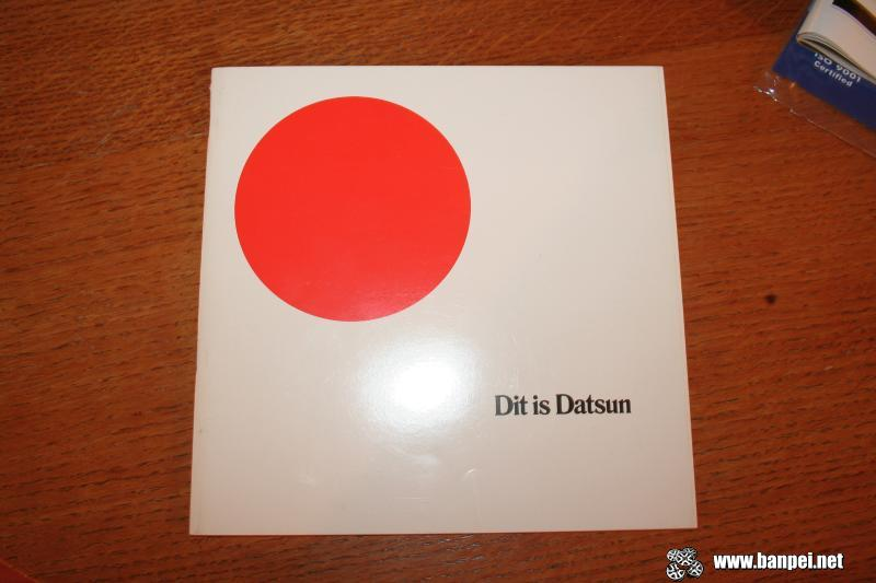 Dit is Datsun: Dutch catalogue (cover)