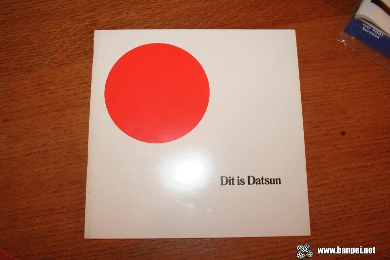 Dit is Datsun: Dutch catalogue (cover)