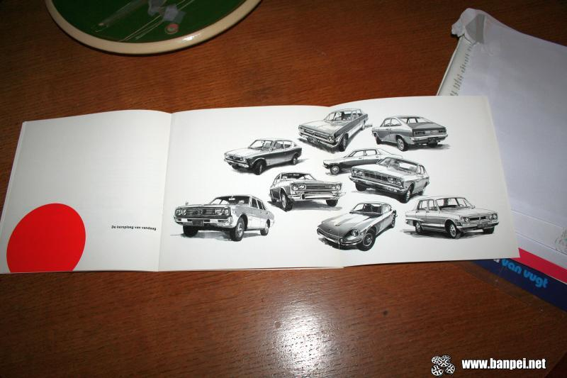 Dit is Datsun: Dutch catalogue (fold out)