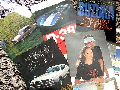 Nissan Skyline C110 brochure + posters