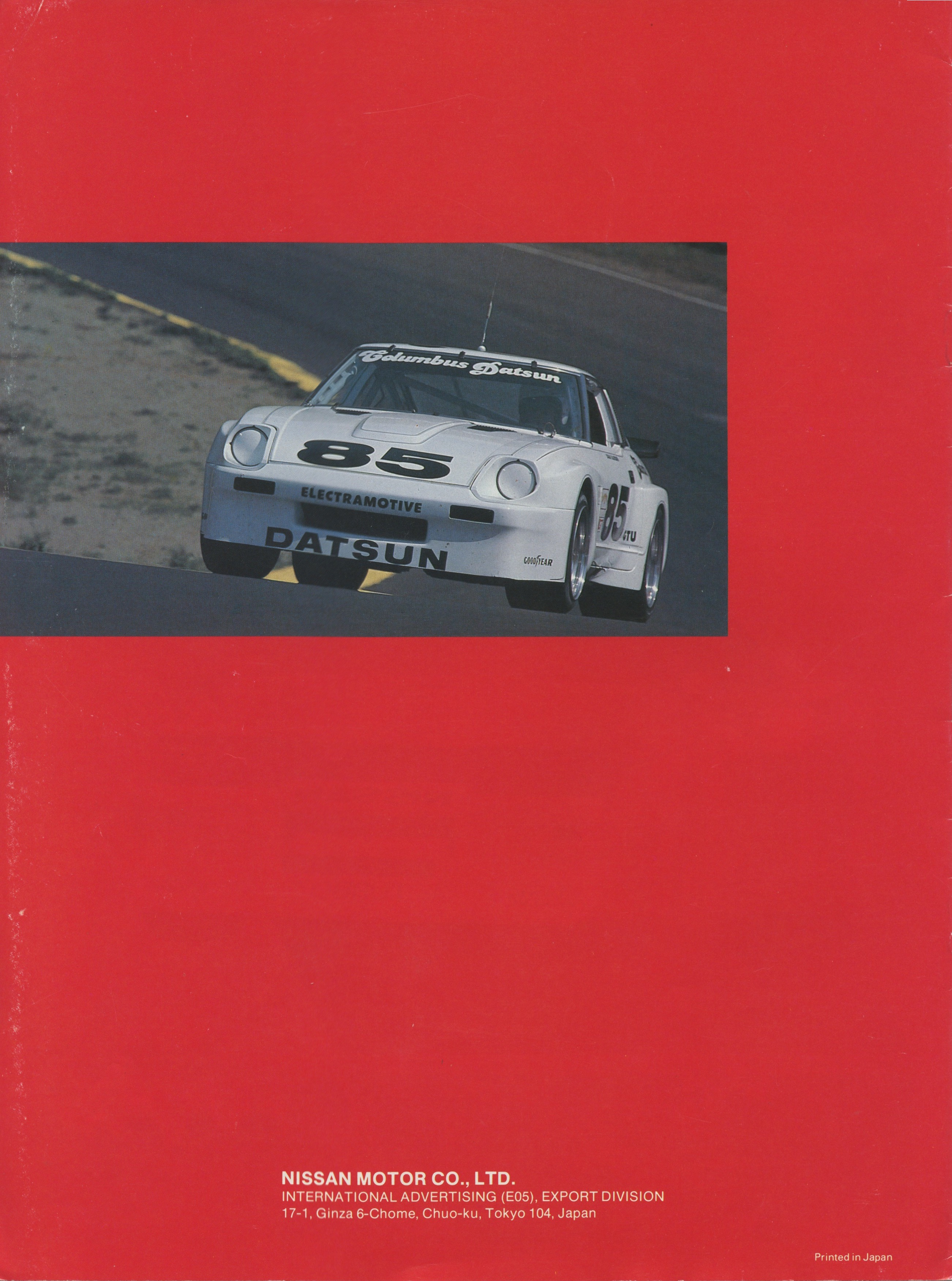 nissan-datsun-rally-race-digest-page-19
