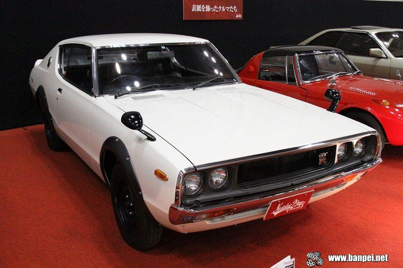 Nostalgic 2 days: genuine Nissan Skyline GTR KPGC110