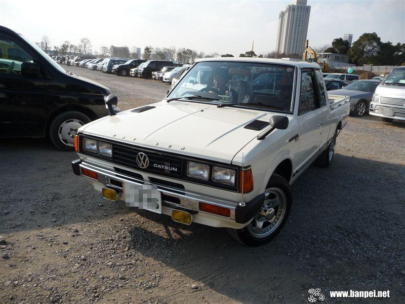 Nissan 720 Datsun VW pickup