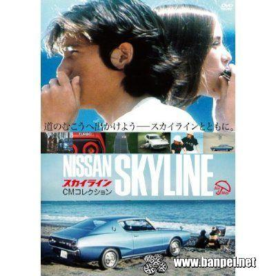 Nissan Skyline Japanese commercials collection