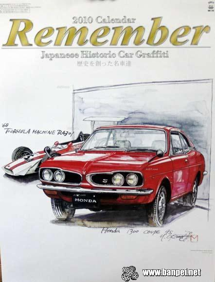 Remember Japanese Historic Car Graffiti 2010 calendar