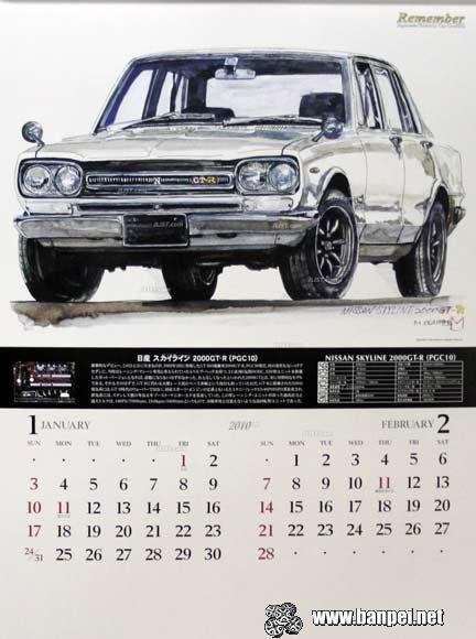 Remember Japanese Historic Car Graffiti 2010 calendar