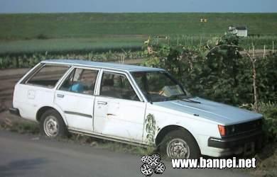 Toyota Carina TA67 rustoseum