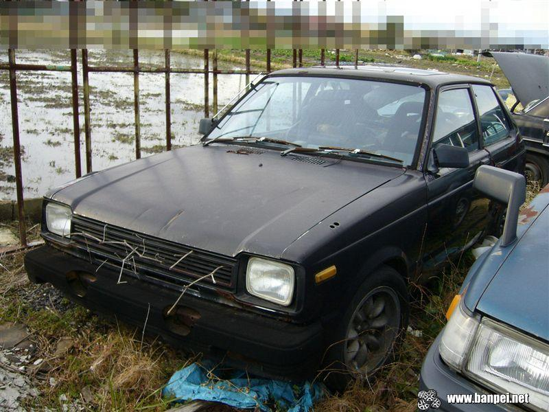 Rusty Toyota Starlet KP61