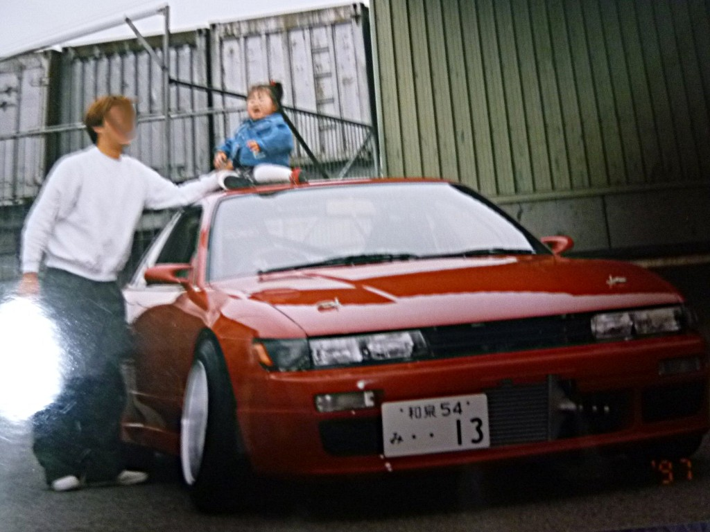 Silvia S13: Daytime daddy