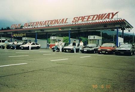 Fuji Speedway International visit