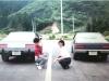 Sapporo Squat duo