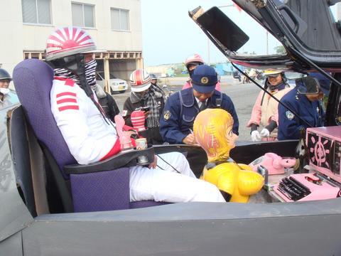 Space battleship Yamato car