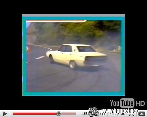 Keiichi Tsuchiya rogue video