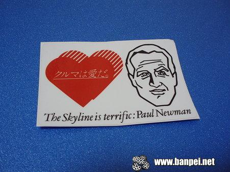 Paul Newman sticker