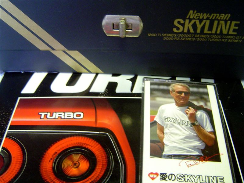 Nissan Skyline Turbo vinyl record