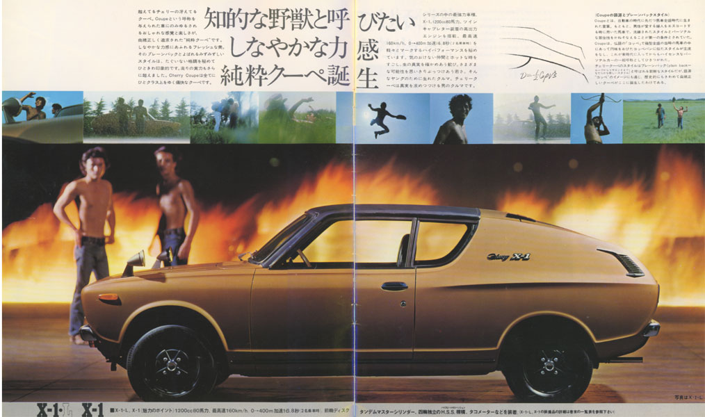 Shirtless Nissan Cherry X-1