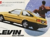 toyota-corolla-levin-ae86-brochure-page-08-09