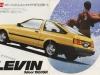 toyota-corolla-levin-ae86-brochure-page-08-09