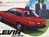 toyota-corolla-levin-ae86-brochure-page-20-21