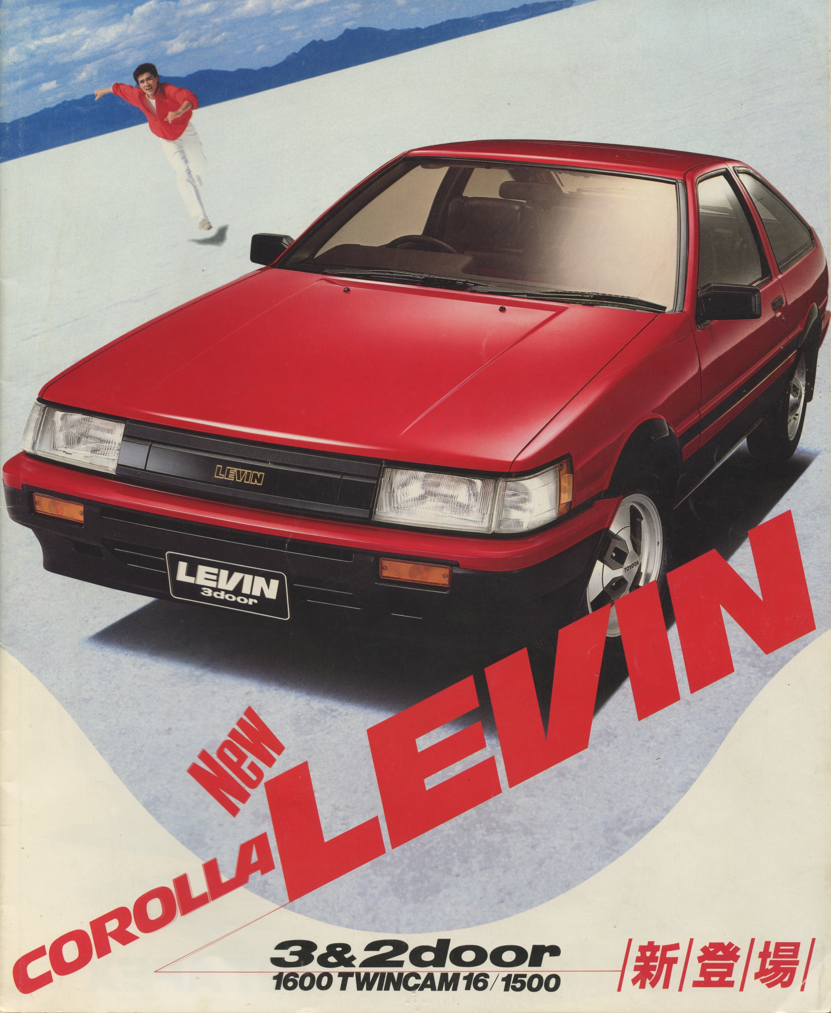 toyota-corolla-levin-ae86-brochure-page-01