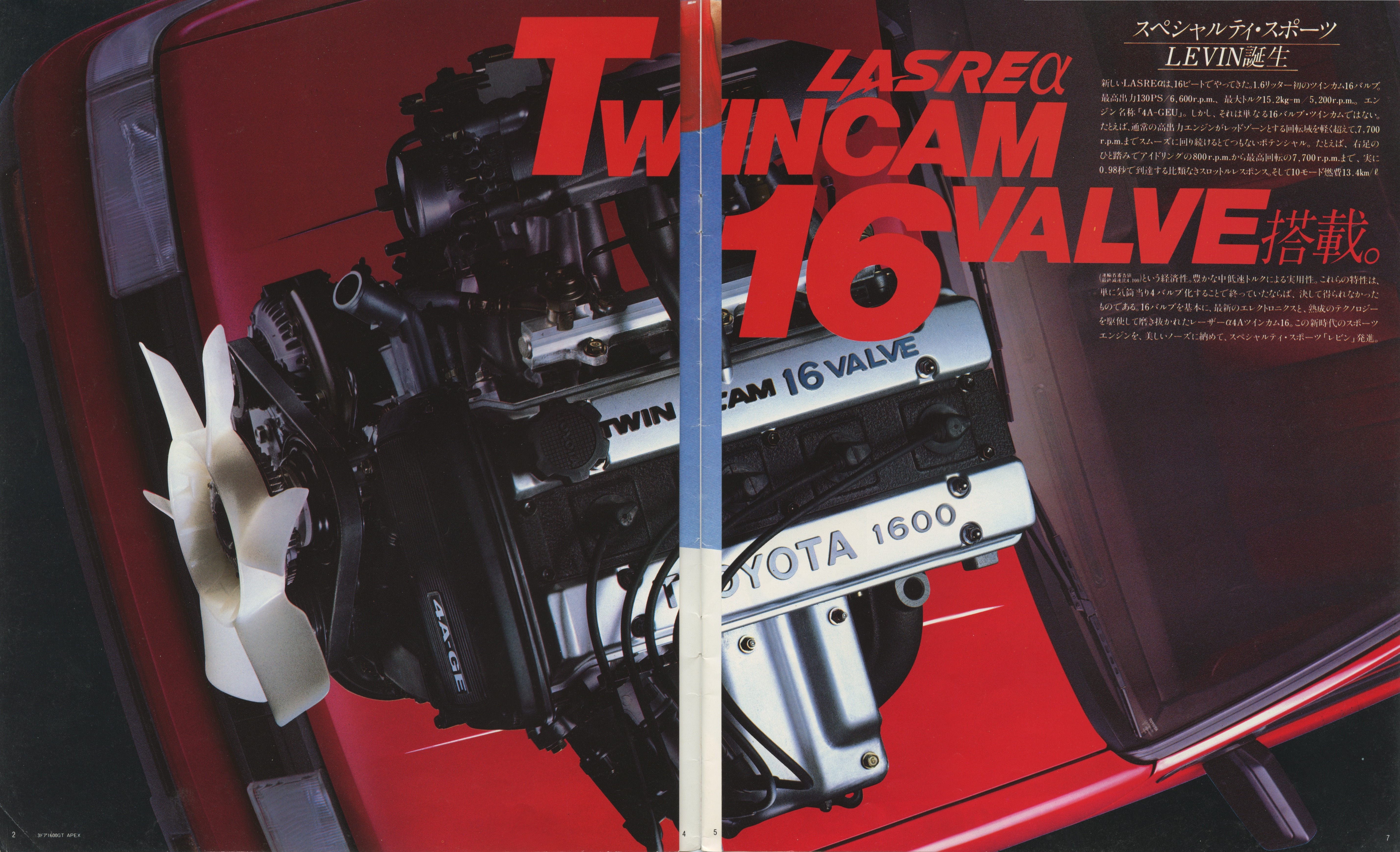 toyota-corolla-levin-ae86-brochure-page-02-07