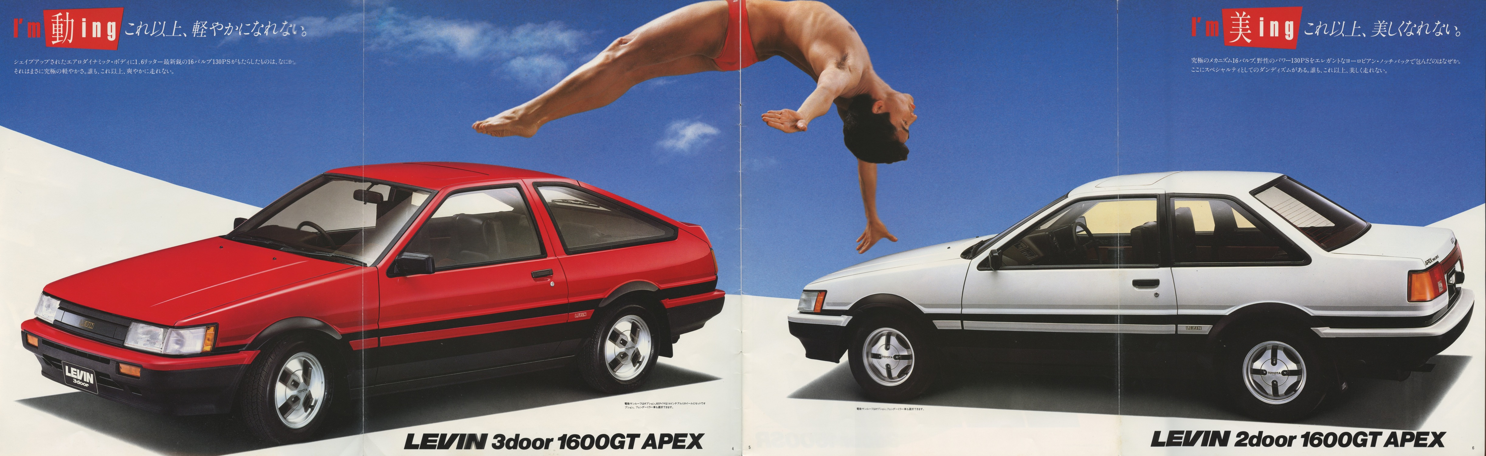 toyota-corolla-levin-ae86-brochure-page-03-04-05-06-small