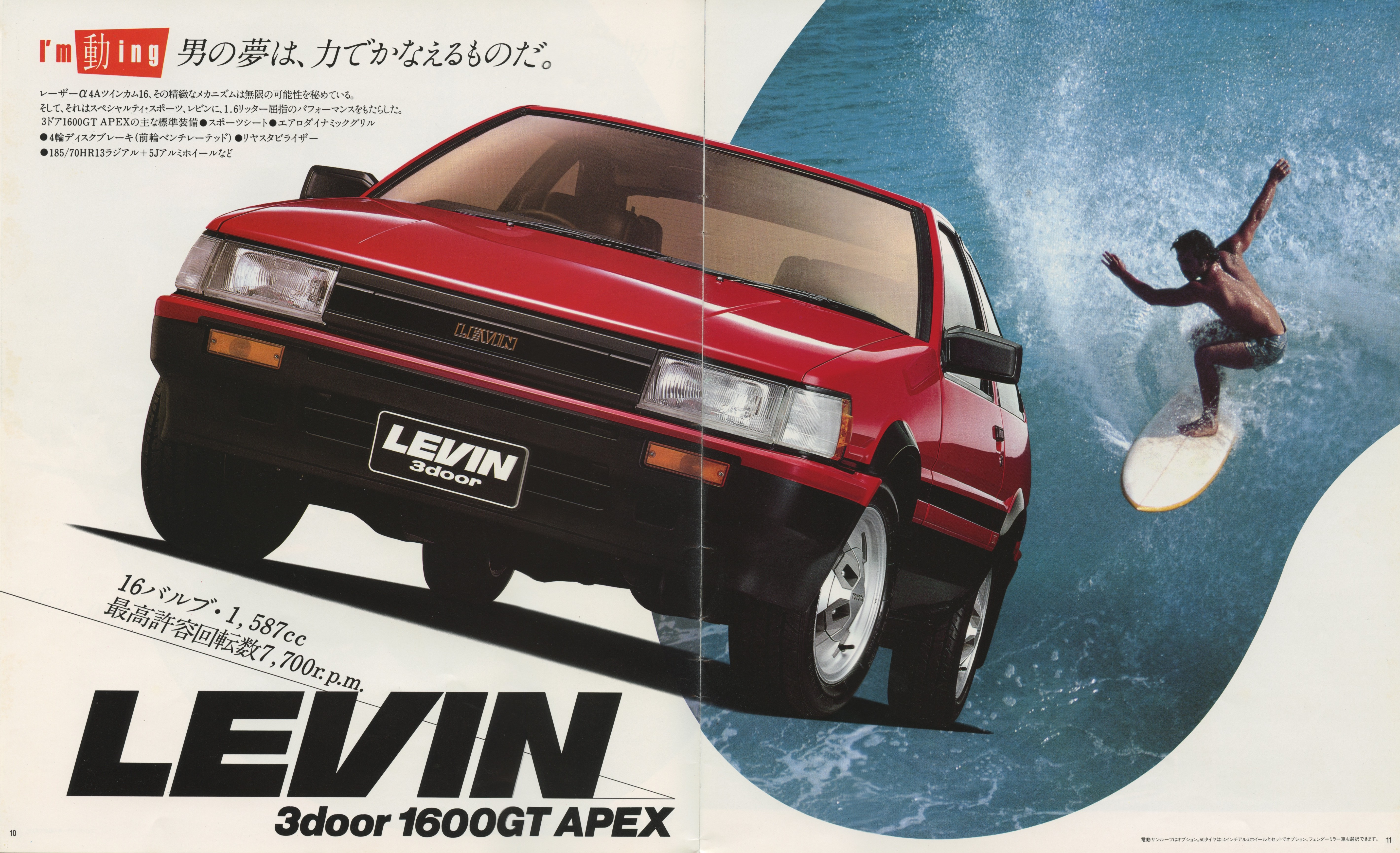 toyota-corolla-levin-ae86-brochure-page-10-11
