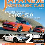 Japanese Nostalgic Car subscription