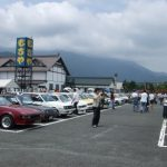 2007 A60 Meeting in Asagiri
