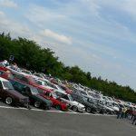 Carina Sightings: Count the carinas at the Japan A60 2008 meeting