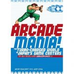 Reading: arcade mania