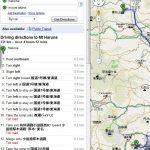Random: Google maps knows where Mt Akina is