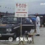 Japanese grand prix 1963
