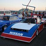 Rare Bosozoku cars: Nissan S13 180SX