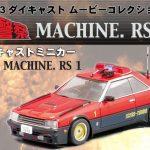 Aoshima Seibu Keistatsu Machine RS-1 1/43 diecast