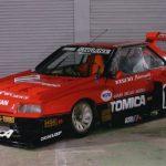 Popular Bosozoku cars: Tomica Nissan Skyline KDR30