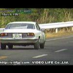 Double classic: 1965 Hino Contessa Sprint filmed in 1985
