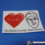 WTF: Paul Newman sticker