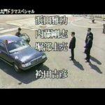 Hilarious: Hayadaimon (Seibu Keisatsu spoof)