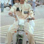 Keiichi Tsuchiya pre freshman series touge video (early 80s)