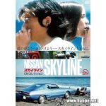 Commercial time: all JDM Skyline commercials on DVD!
