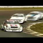Video: Trueno and Levin N2 cup in 1985