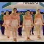 Hilarious: 80s Nisseki advertisements