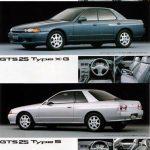 Nissan Skyline R32: all models together