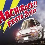 HachiRock 2010